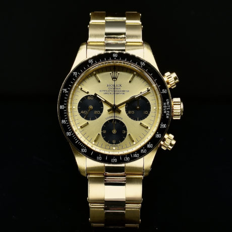 ROLEX DAYTONA YELLOW GOLD REF. 6263 R SERIES FULL SET